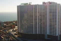 Купить 1 комнатную квартиру в 27 Жемчужине, у моря